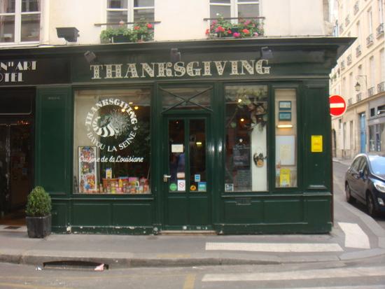 Thanksgiving_gallery2